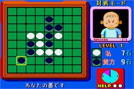 In game image of Kyuukyoku no Othello on the Arcade.