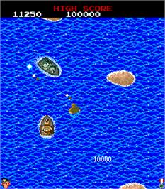 In game image of Land Sea Air Squad / Riku Kai Kuu Saizensen on the Arcade.