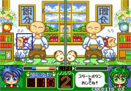 In game image of Magical Error wo Sagase on the Arcade.