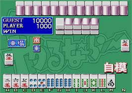 In game image of Mahjong Yarunara on the Arcade.