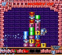 In game image of Mang-Chi on the Arcade.