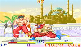 In game image of Martial Champion on the Arcade.