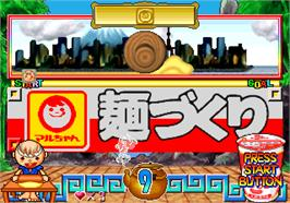 In game image of Maru-Chan de Goo! on the Arcade.