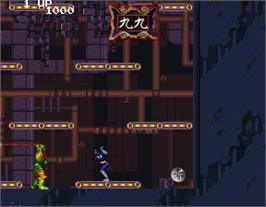 In game image of Mirai Ninja on the Arcade.