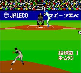 In game image of Moero Pro Yakyuu Homerun on the Arcade.