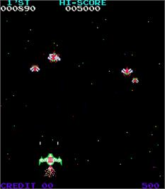 In game image of Moon Quasar on the Arcade.