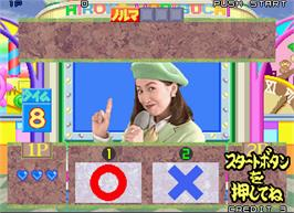 In game image of Moriguchi Hiroko no Quiz de Hyuu!Hyuu! on the Arcade.