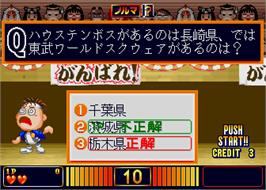 In game image of Nettoh Quiz Champion on the Arcade.