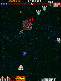 In game image of Omega Fighter on the Arcade.