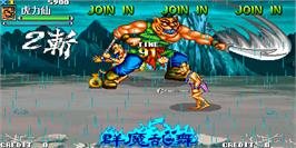 In game image of Oriental Legend Special Plus / Xi You Shi E Zhuan Super Plus on the Arcade.