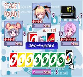 In game image of Otenami Haiken Final on the Arcade.