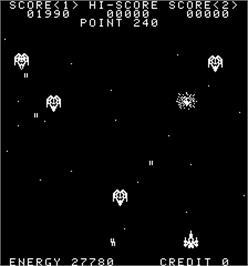 In game image of Ozma Wars on the Arcade.