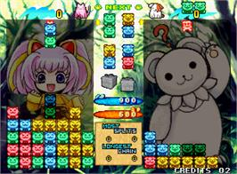 In game image of Pochi and Nyaa on the Arcade.
