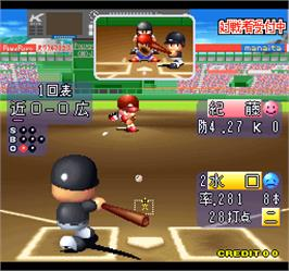 In game image of Powerful Pro Baseball EX on the Arcade.