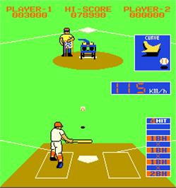 In game image of Pro Baseball Skill Tryout on the Arcade.