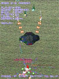 In game image of Psyvariar -Revision- on the Arcade.