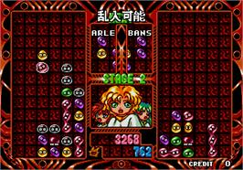 In game image of Puyo Puyo 2 on the Arcade.