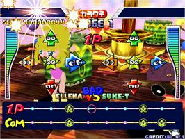 In game image of Puyo Puyo Da! on the Arcade.