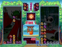In game image of Puyo Puyo Sun on the Arcade.