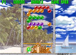 In game image of Puzzle Bobble 2 on the Arcade.