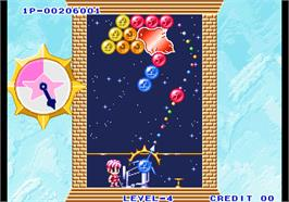In game image of Puzzle De Pon! R! on the Arcade.