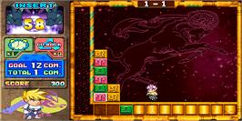 In game image of Puzzle Star on the Arcade.