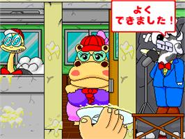 In game image of Pye-nage Taikai on the Arcade.