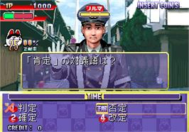 In game image of Quiz & Variety Sukusuku Inufuku on the Arcade.