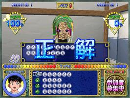 In game image of Quiz Ah Megamisama on the Arcade.