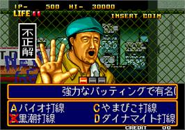 In game image of Quiz Daisousa Sen - The Last Count Down on the Arcade.