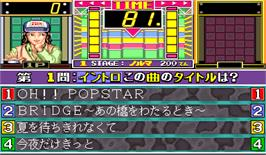 In game image of Quiz Do Re Mi Fa Grand Prix on the Arcade.