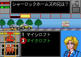 In game image of Quiz H.Q. on the Arcade.
