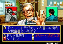 In game image of Quiz Meitantei Neo & Geo - Quiz Daisousa Sen part 2 on the Arcade.