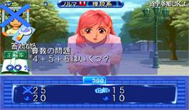 In game image of Quiz Nanairo Dreams: Nijiirochou no Kiseki on the Arcade.