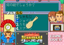 In game image of Quiz Sekai wa SHOW by shobai on the Arcade.