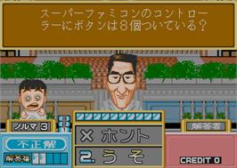 In game image of Quiz TV Gassyuukoku Q&Q on the Arcade.