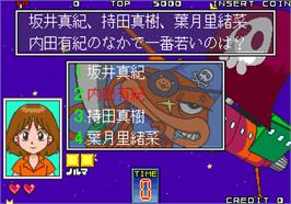 In game image of Quiz Theater - 3tsu no Monogatari on the Arcade.