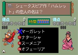 In game image of Quiz Torimonochou on the Arcade.