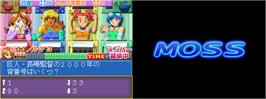 In game image of Quiz de Idol! Hot Debut on the Arcade.