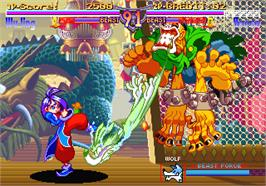In game image of Rabbit on the Arcade.
