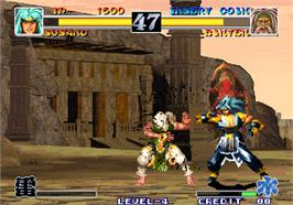 In game image of Ragnagard / Shin-Oh-Ken on the Arcade.