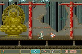 In game image of Saigo no Nindou on the Arcade.