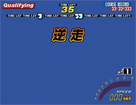 In game image of Sega Touring Car Championship on the Arcade.