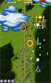 In game image of Sky Alert on the Arcade.
