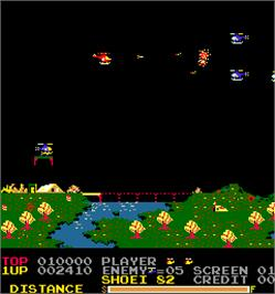 In game image of Sky Army on the Arcade.