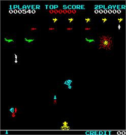 In game image of Sky Chuter on the Arcade.