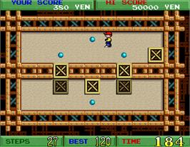 In game image of Souko Ban Deluxe on the Arcade.