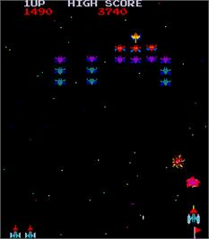 In game image of Space Invaders Galactica on the Arcade.