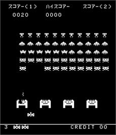 In game image of Space King on the Arcade.