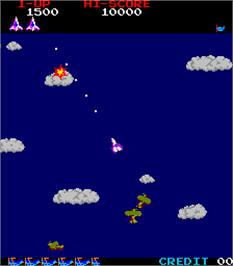In game image of Space Pilot on the Arcade.